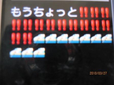 a0155430_952223.jpg