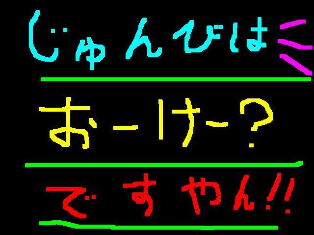 f0056935_2083379.jpg