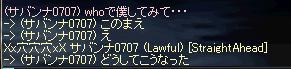 b0182640_8454719.jpg