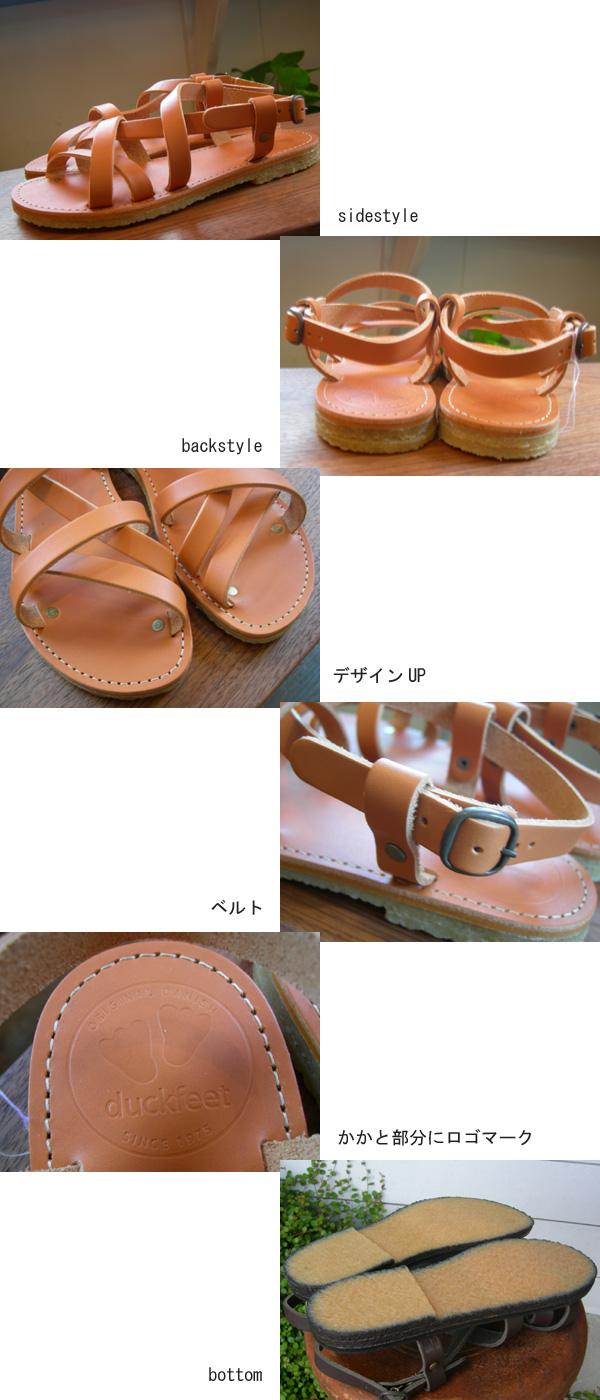 duck feet 牛革サンダル_a0130646_14332397.jpg