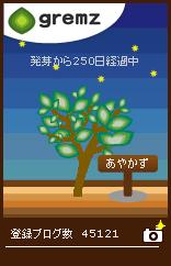 b0018946_2043113.jpg
