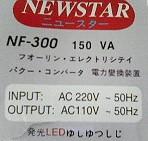 f0222454_2394526.jpg