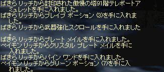 f0043259_1541357.jpg
