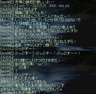 f0043259_1594942.jpg