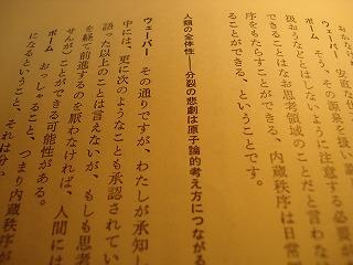 b0086362_19563281.jpg