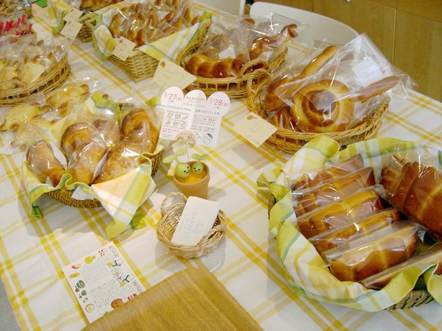 【完売御礼】キュリアスの1日パンやさん_a0121669_23421211.jpg