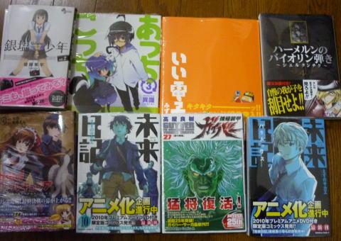 1年ぶりのガイバー&コミック色々_f0072176_18482583.jpg