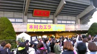 """木村カエラ LIVE TOUR 2010 \""""5years\""""_e0093380_22282146.jpg"""