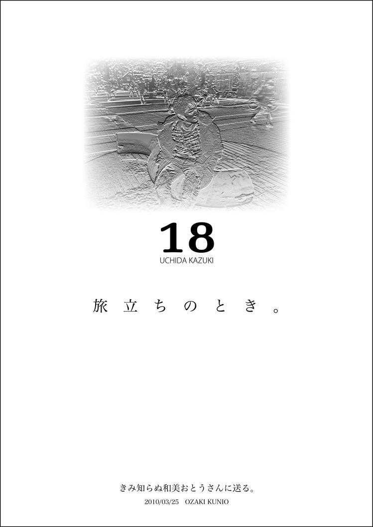 f0221382_721811.jpg