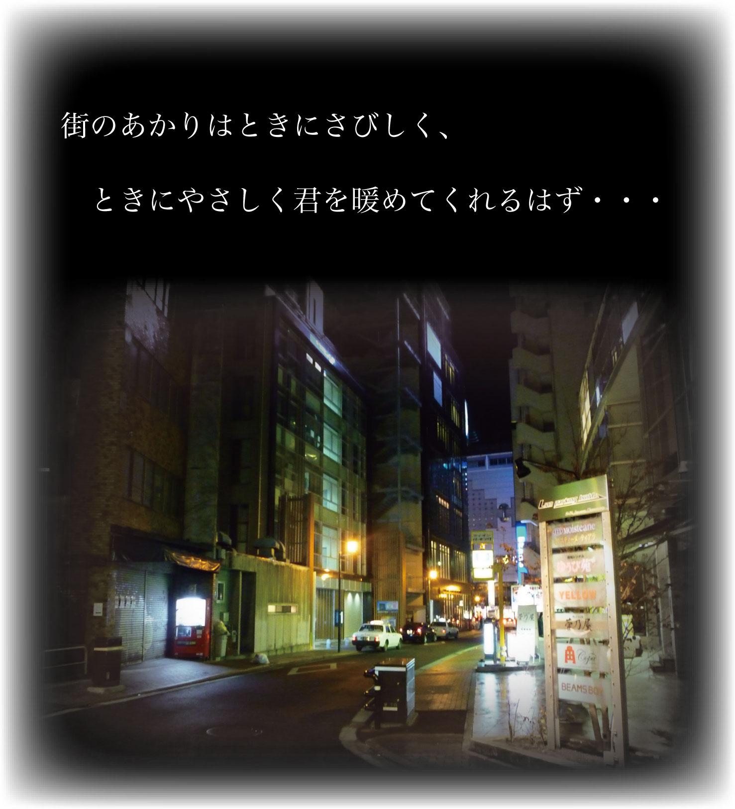 f0221382_834866.jpg