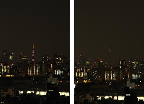 Earth Hour 2010_b0189489_21424662.jpg