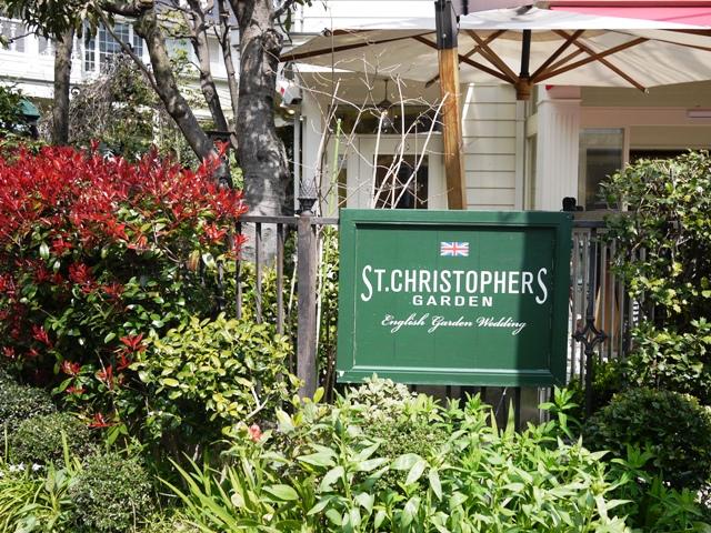 St.CHRISTOPHERS GARDEN_a0127090_200786.jpg