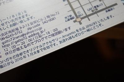 f0115793_15484136.jpg