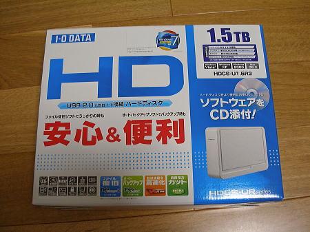 1.5TBの外付けHD_a0026295_1818265.jpg