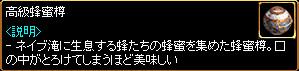 c0081097_22362815.jpg