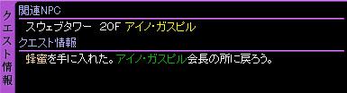 c0081097_22363466.jpg