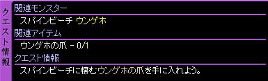 c0081097_22365379.jpg