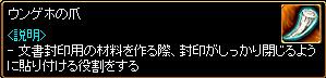 c0081097_22372441.jpg