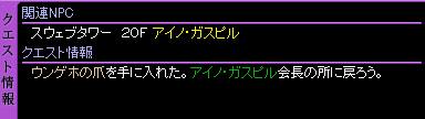 c0081097_22373044.jpg