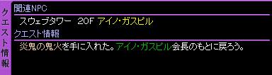 c0081097_22383124.jpg