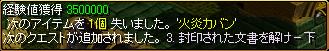 c0081097_2238451.jpg