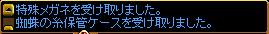 c0081097_22385141.jpg