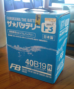 b0095299_0324834.jpg