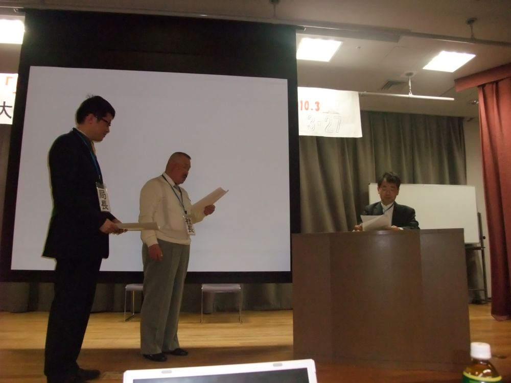 大阪 見張り番20周年イベント 大盛況で終了_d0011701_22454918.jpg