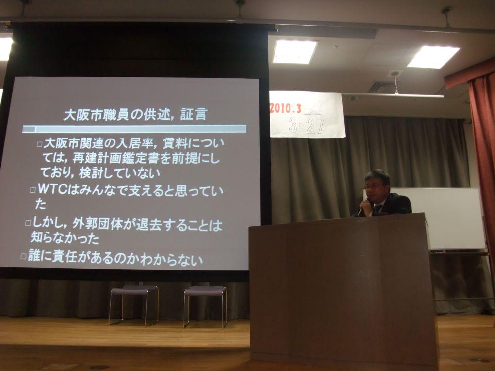 大阪 見張り番20周年イベント 大盛況で終了_d0011701_22464956.jpg