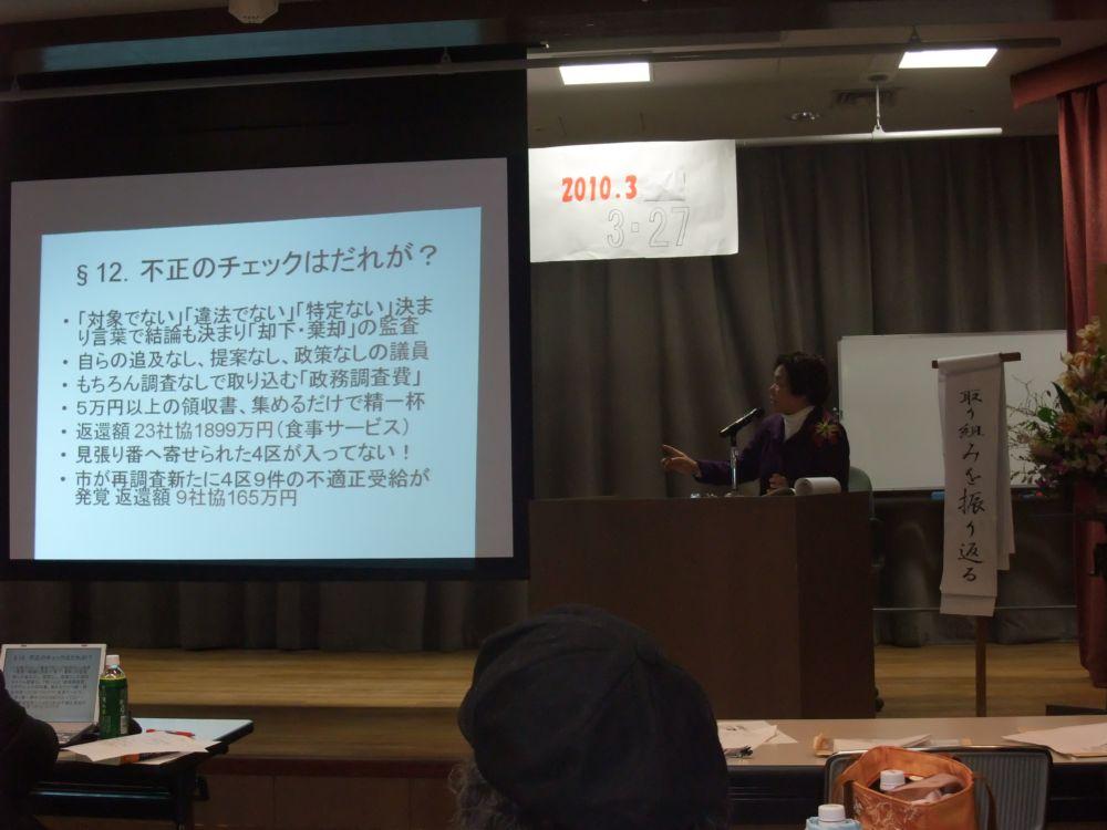 大阪 見張り番20周年イベント 大盛況で終了_d0011701_22493044.jpg