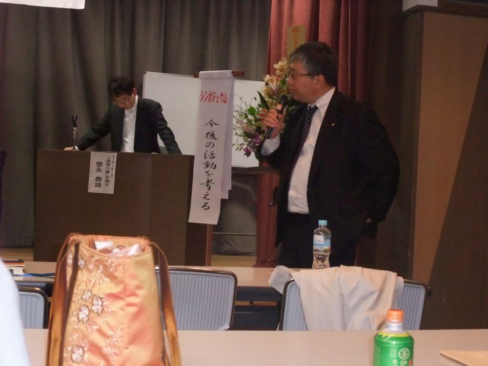 大阪 見張り番20周年イベント 大盛況で終了_d0011701_22505967.jpg