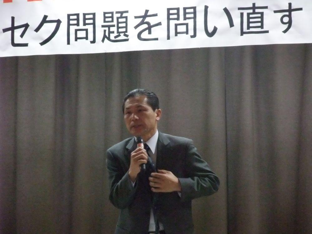 大阪 見張り番20周年イベント 大盛況で終了_d0011701_22512135.jpg