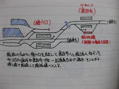 c0155803_16422662.jpg