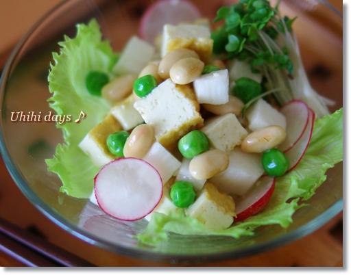 お豆と長芋の和風サラダ_f0179404_2048813.jpg