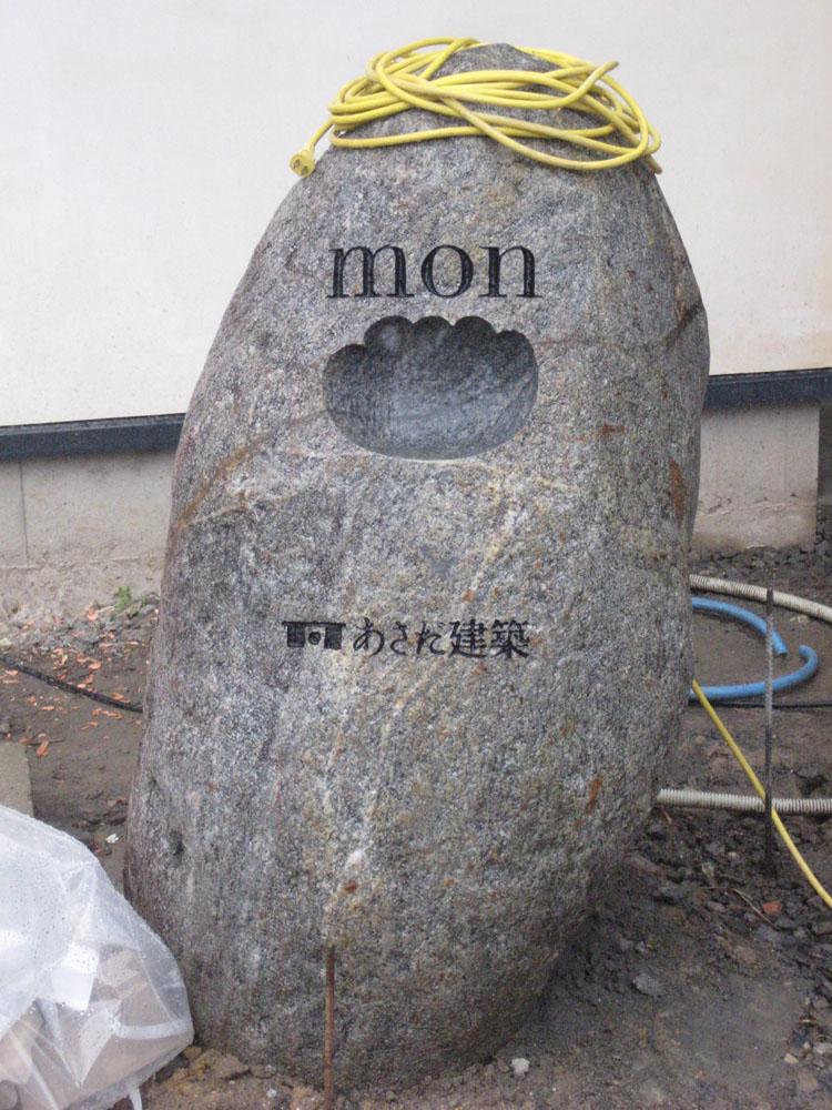 伊賀・あさだ建築「MON」・現場 佳境にはいってます_e0005507_14205722.jpg