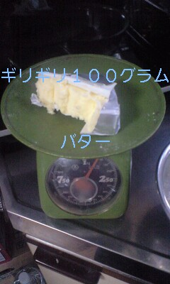 c0007115_11344149.jpg
