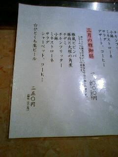 f0071921_1933359.jpg