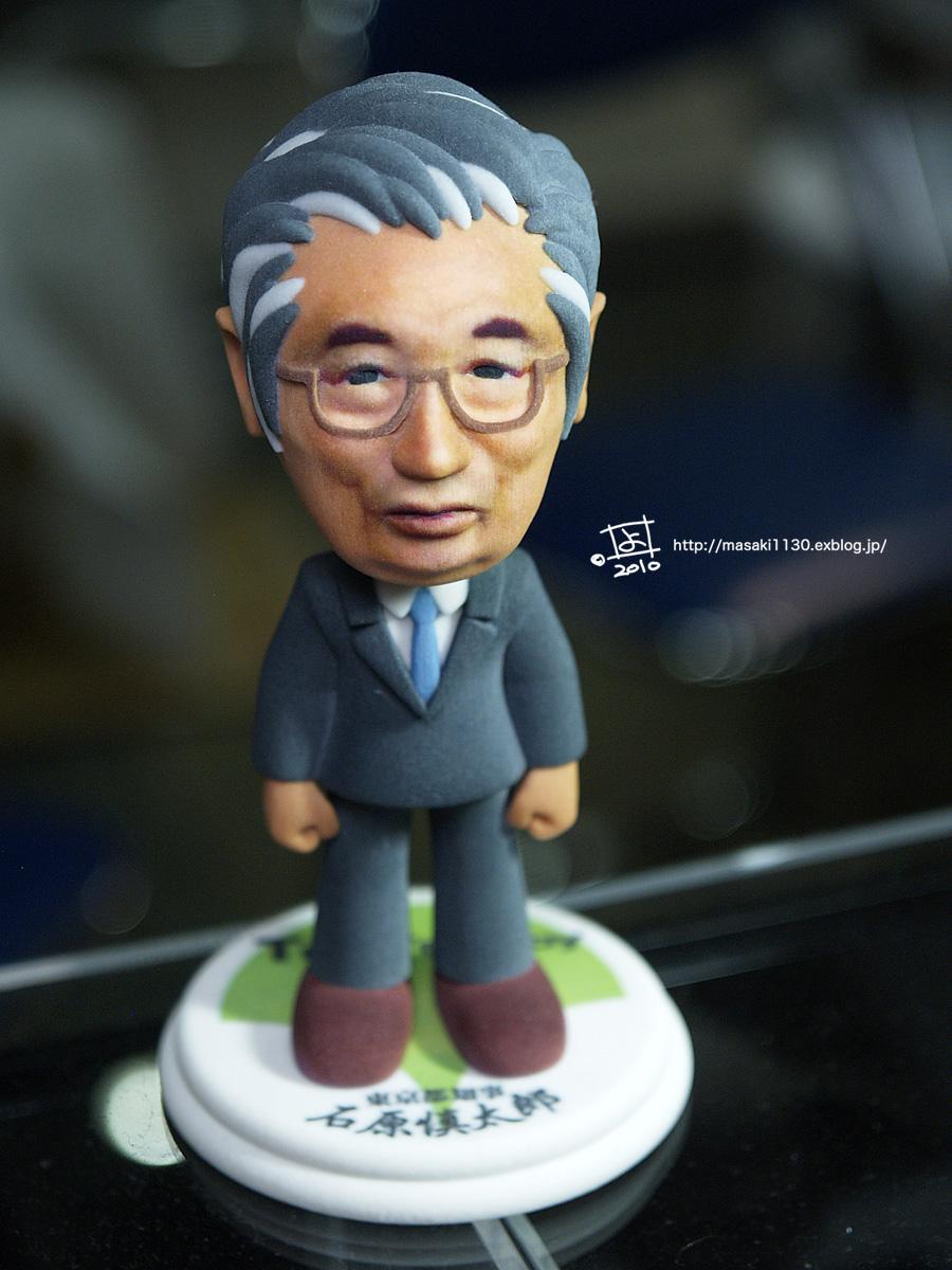 100328-東京国際アニメフェア2010に行ってきた。_e0096928_1601948.jpg