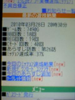 f0065228_22322942.jpg