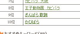 f0138828_1351537.jpg