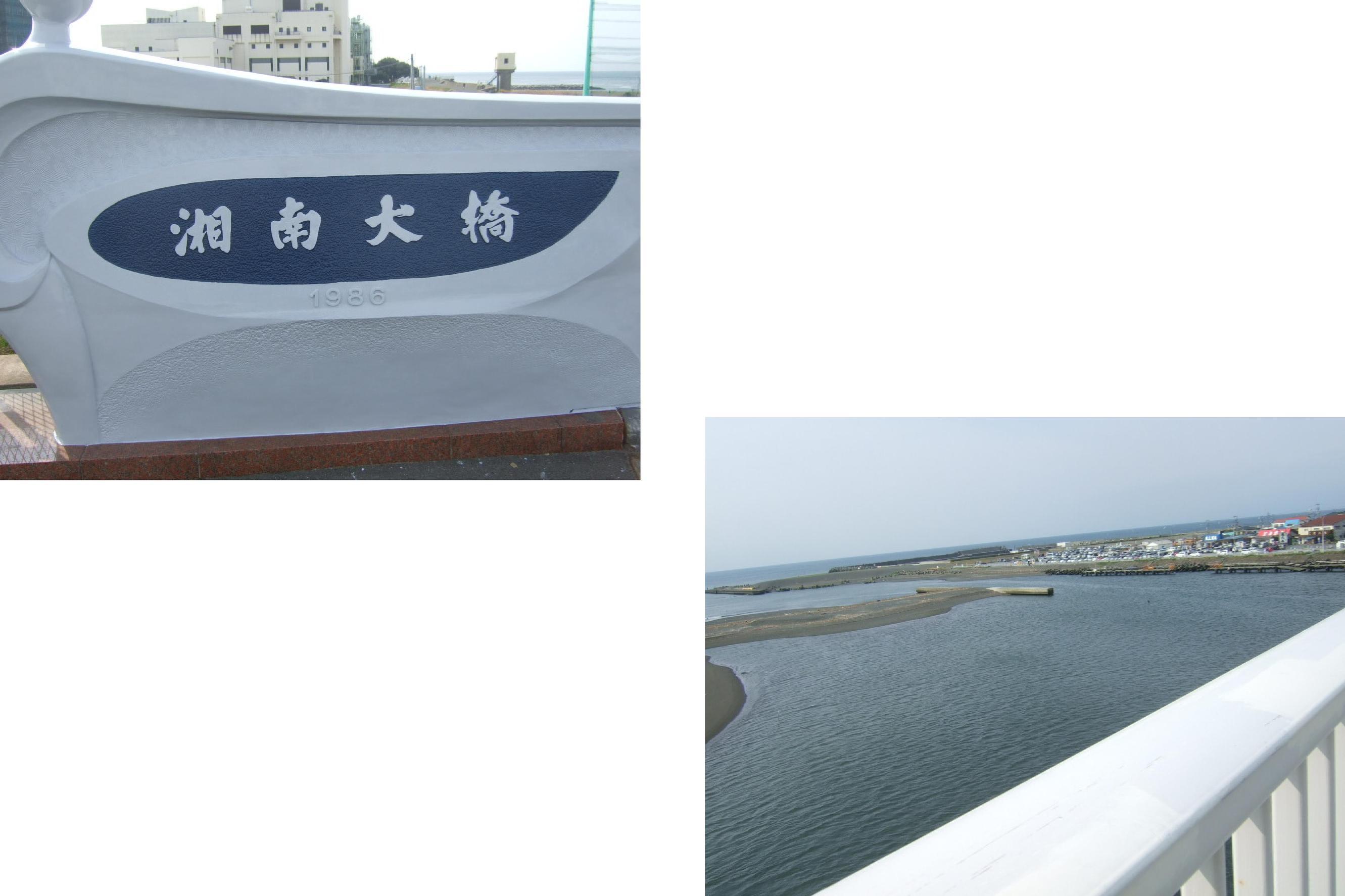 湘南大橋開通.....3月28日_b0137932_1415298.jpg