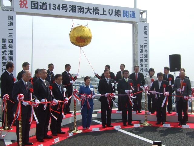 湘南大橋開通.....3月28日_b0137932_14212582.jpg