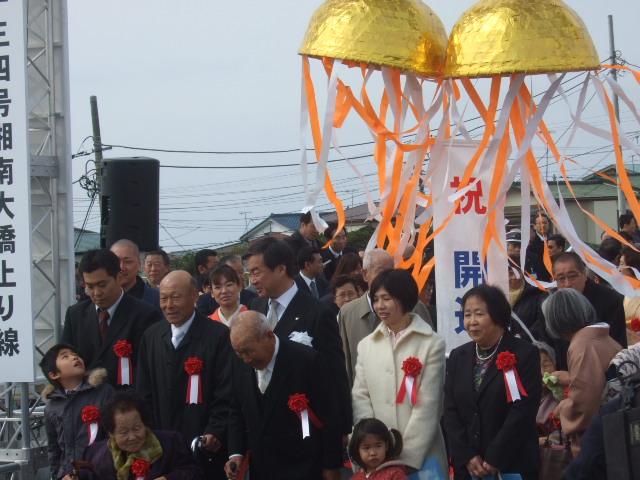 湘南大橋開通.....3月28日_b0137932_14215215.jpg