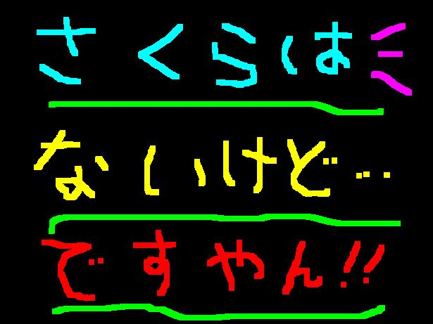 f0056935_12425632.jpg