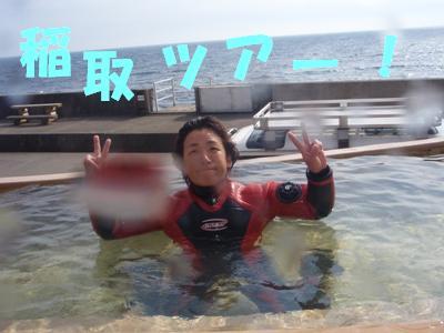 稲取へ_b0163039_19135396.jpg