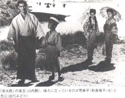 追悼・木村威夫 鈴木清順監督『悪太郎』その2_f0147840_14271545.jpg
