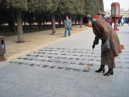 北京弾丸ツアーに行って来ました。_c0206545_20581174.jpg