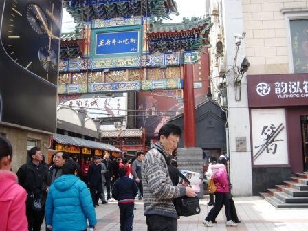 北京弾丸ツアーに行って来ました。_c0206545_219496.jpg