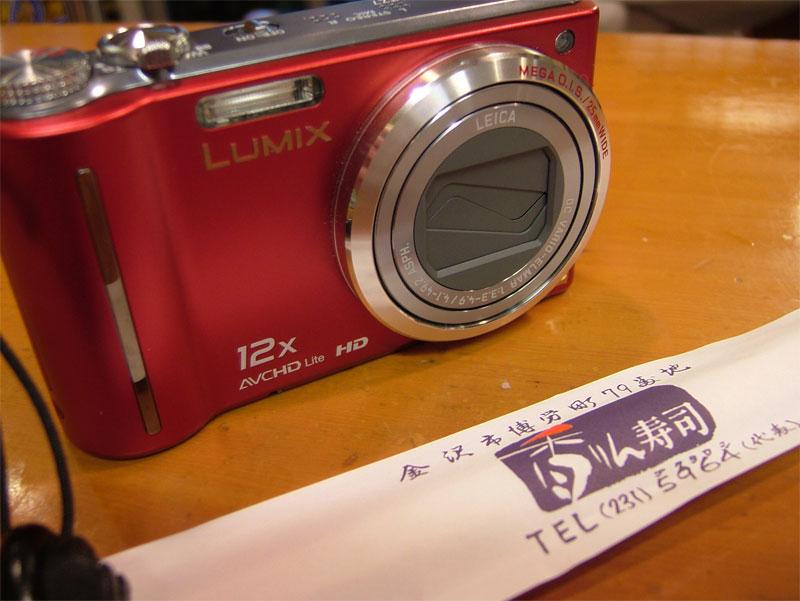 新型デジカメTZ7_c0110051_0581757.jpg