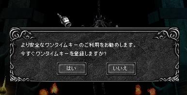b0124156_1315217.jpg